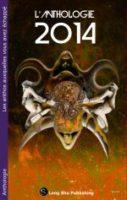 L'Anthologie 2014 - Isabelle HAURY