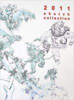Sketchbook 2011 - Jung Gi KIM 🇰🇷