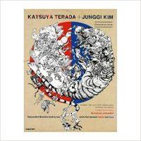 Terada Katsuya + Kim Jung Gi : Illustration Book - Jung Gi KIM 🇰🇷