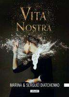 Vita Nostra - Marina & Sergueï DIATCHENKO 🇺🇦